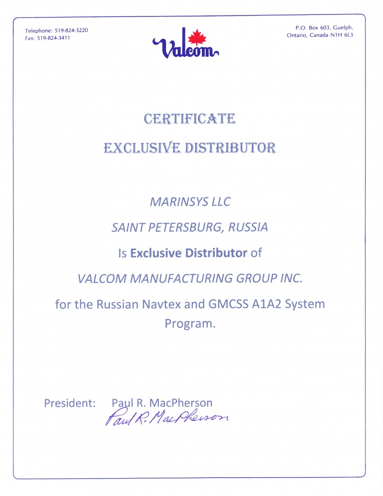Authorization certificate from Valcom